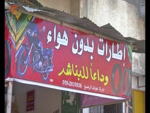 المواطن الغزي عبد الله الرضيع يبتكر اختراعاً يطيل من ...