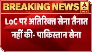 Pakistan Denies Extra Deployment Of Soldiers Along LoC With India | ABP News - ABPNEWSTV