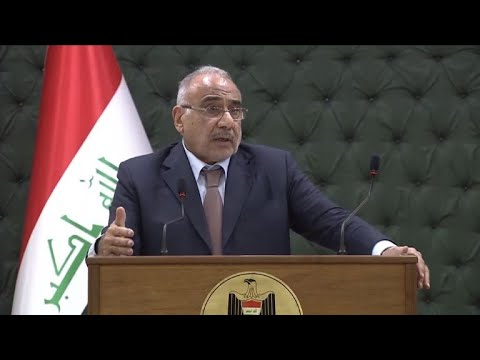 رئيس الوزراء العراقي يعلن انسحاب 25 بالمئة من القوات الأجنبية من العراق في 2018