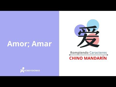 爱 Amar; Amor | Rompiendo caracteres | Chino mandarín