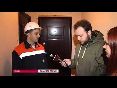 Коммунальщики Томска продолжают борьбу со злостными должниками