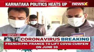'The Party Will Take A Call Regarding Dissent'   Karnataka Dy CM Exclusive On NewsX   NewsX - NEWSXLIVE