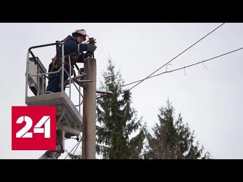Электроснабжение в Тверской области восстановлено на 70 процентов