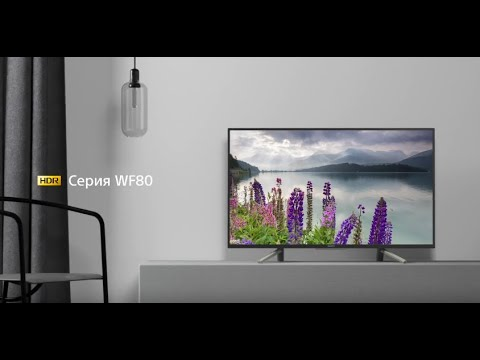 Телевизор Sony BRAVIA серии WF80