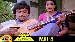 Chattamtho Poratam Telugu Full Movie   Chiranjeevi   Madhavi   Sumalatha   Part 4   Mango Videos - MANGOVIDEOS