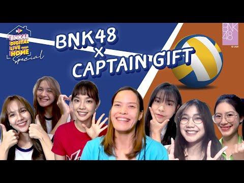 BNK48-vs-Captain-Gift-|-BNK48-