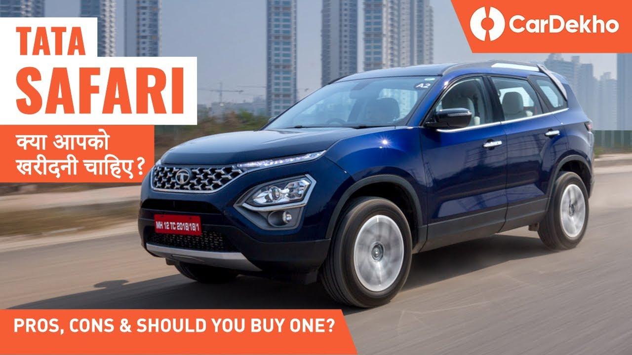 Tata Safari - Why you should, or should not buy it | हिंदी में | CarDekho.com