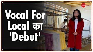 Ladakh में Vocal for Local की शुरुआत, Europe तक बिकने जाता है यहां का सामान | Kunjes Angamo - ZEENEWS