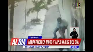 Otra mujer que enfrenta a sus atracadores, esta vez en Santa Cruz