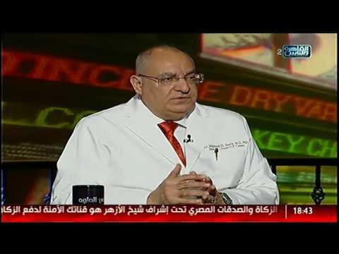 الناس الحلوة | كل ما تريد معرفته عن تجميد الأجنة مع دكتور محمود الشافعى