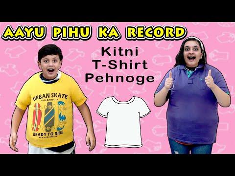 AAYU PIHU KA WORLD RECORD   Invitation to Big Birthday Party   Aayu and Pihu Show