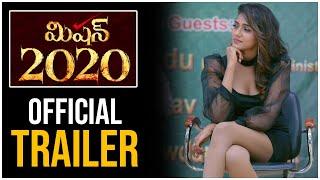 Mission 2020 Movie Official Trailer   Naveen Chandra   Nagababu   Latest Movie Trailers 2020 - TFPC