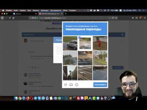 Разбор рекламных кампаний Facebook и Instagram