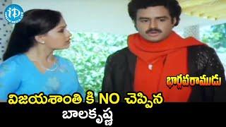 Balakrishna & Vijayashanti Break up scene | Bhargava Ramudu Movie | Rao Gopal Rao | iDream Movies - IDREAMMOVIES