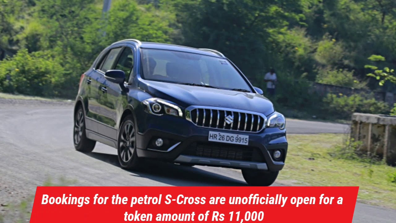 QuickNews Maruti S Cross Petrol launch
