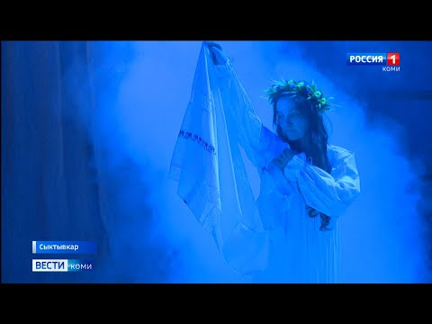 """В Сыктывкаре готовятся к премьере лирической комедии """"Серебро льна"""""""