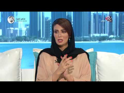 لقاء مع د. مصطفى عزب استشاري جراحة مفصل الكتف والطرف العلوي - صباح الدار