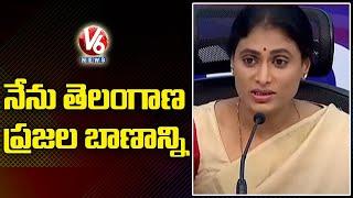 YSRTP Chief YS Sharmila Speech At Lotus Pond , Slams CM KCR backslashu0026 KTR   Hyderabad   V6 News - V6NEWSTELUGU