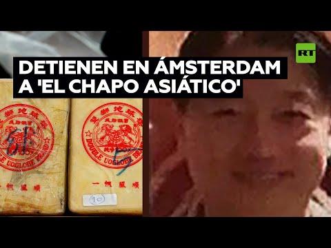 Arrestan al 'El Chapo asiático': uno de los fugitivos más buscados del mundo