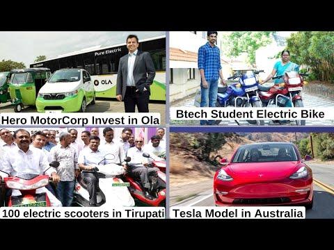 Electric Vehicles News 15: Btech Electric Bike, Hero Joins Ola Electric, Tesla Model 3 Australia