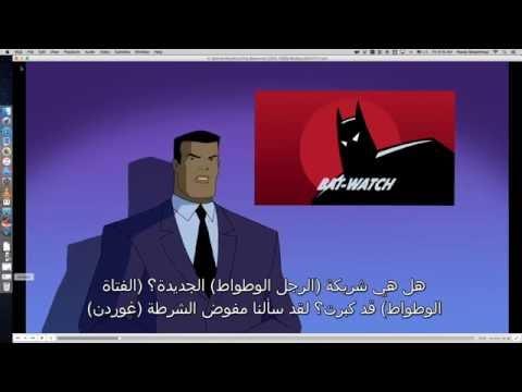 إضافة الترجمة على الأفلام في الماك