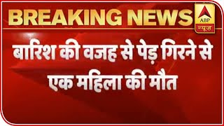 Heavy rainfall claims two lives in Bengaluru - ABPNEWSTV