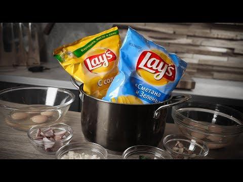 Готовлю Треш Омлет в пакете с чипсами! (Проверка Рецепта) photo