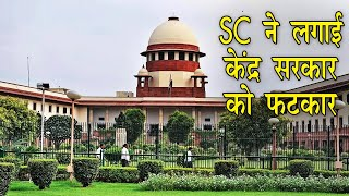 SC ने Air India को दिया आदेश, 10 दिन बाद न हो मिडल सीट की बुकिंग - IANSINDIA