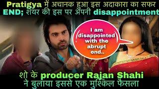 Achanak se huaa tha adakara ka track show Pratigya mei END; actress ne dikhaie apni disappointment - TELLYCHAKKAR