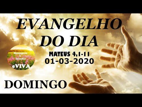 EVANGELHO DO DIA 01/03/2020 Narrado e Comentado - LITURGIA DIÁRIA - HOMILIA DIARIA HOJE