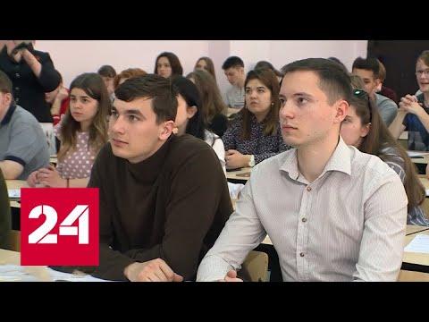 Победители Всероссийского