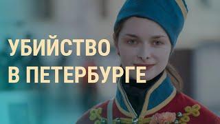 Дело историка Соколова