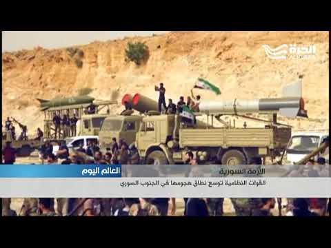 القوات النظامية توسع نطاق هجومها في الجنوب السوري