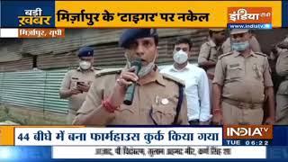 Mirzapur: हिस्ट्रीशीटर अनूप मालवीय के खिलाफ बड़ी कार्रवाई, करीब 5 करोड़ की संपत्ति कुर्क - INDIATV