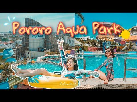 สวนน้ำลอยฟ้าที่แรกของโลก-Poror