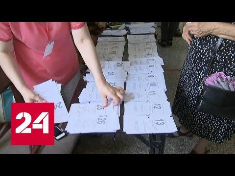 Выборы в парламент: жители Армении стоят в очередях к участкам  