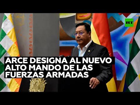 Arce designa al nuevo alto mando de las Fuerzas Armadas de Bolivia