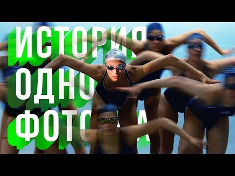 История Одного Фотографа: Владимир Вяткин photo