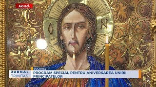 Program special pentru aniversarea Unirii Principatelor