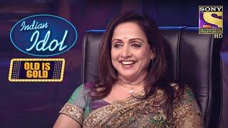 Hema जी को आया Bhoomi के Performance पे मज़ा | Indian Idol | Old Is Gold - SETINDIA