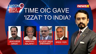 TIME OIC GAVE 'IZZAT' TO INDIA? | NewsX - NEWSXLIVE