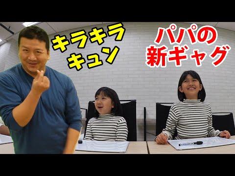 ひまわりチャンネルのパパ HIMAWARIちゃんねるのパパは中国人?ママは妊娠中??親/ぴろぴ・ねえね(兄弟)の素顔情報も!