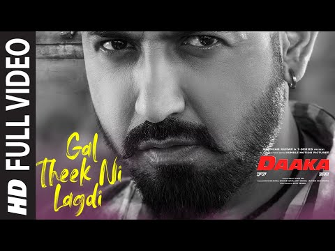 Full Video: Gal Theek Ni Lagdi | Gippy Grewal, Zareen Khan | Shah & Shah | Sunidhi Chauhan