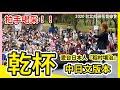 【臺灣人超愛的名曲】日本人改寫日文歌詞翻唱!台灣人的反應是...?【乾杯】五月天Mayday