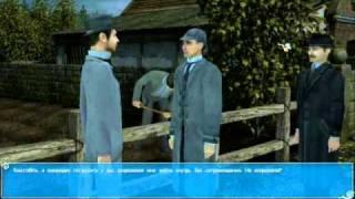 Шерлок Холмс. Загадка серебряной серёжки. 2. 2. 6.