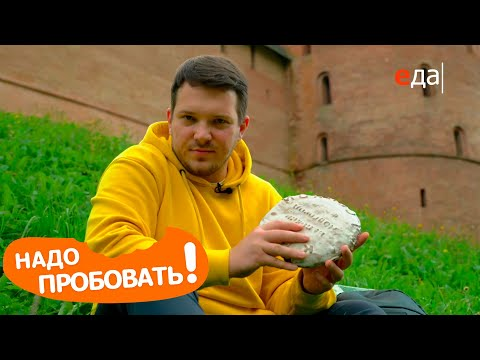 Великий Новгород | Надо пробовать