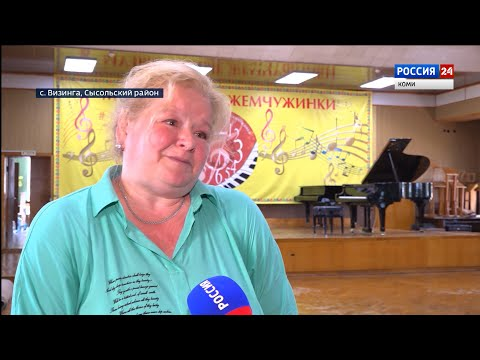 Обновленная музыкальная школа села Визинга готова принять учеников