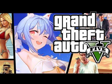 【GTAV】Let's go GTA!! 祝日も大暴れロスサントス生活!!!!!ぺこ!【ホロライブ/兎田ぺこら】