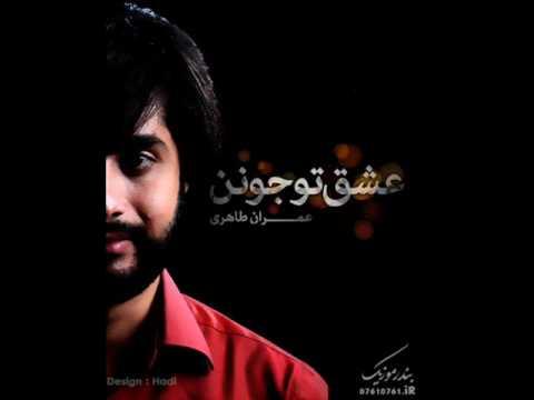 Download filmhaye jadid khareji — killwhat. Gq.