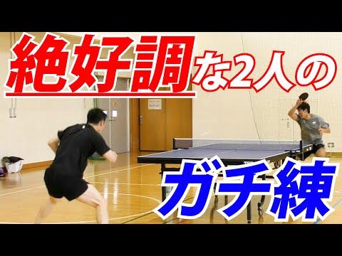 【ガチ練】今、絶好調の吉村真晴と有延大夢のフットワーク20分を10分にまとめました【琉球アスティーダ】